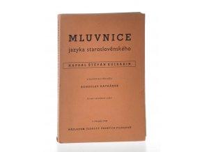 Mluvnice jazyka staroslověnského