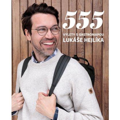 GMLH 555 titulka