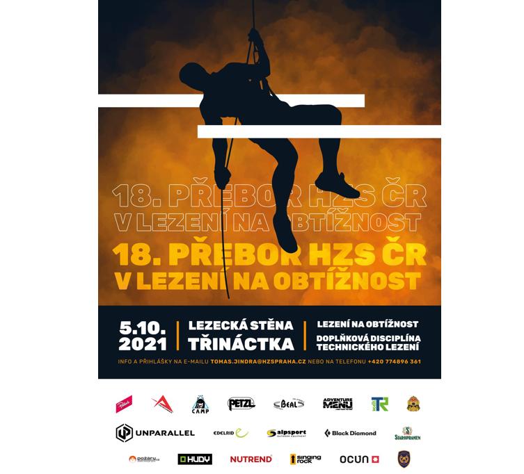 Přebor HZS ČR v lezení na obtížnost