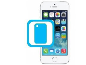 Výměna Zadního Panelu iPhone 5S