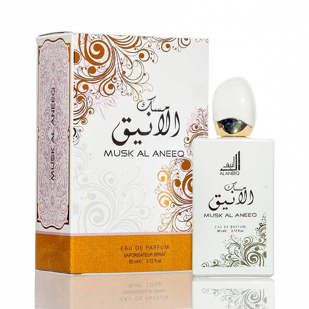 musk-al-aneeq-full