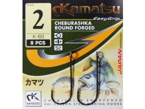 kamatsu round jigger