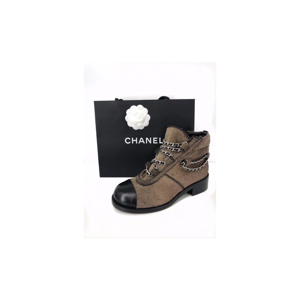 CHANEL Brown Silver Charms Chain Black Cap Toe Pony Hair Ankle Boots