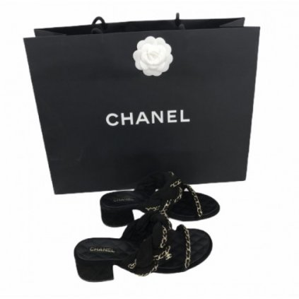 CHANEL Black Slippers