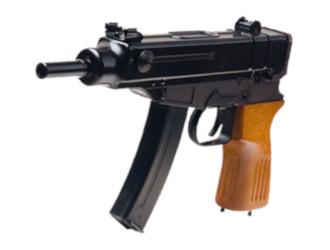 Příslušenství k samopalu vz.61 a pistoli vz. 82