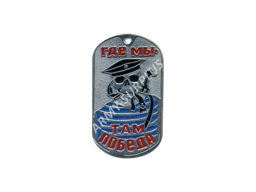 Ruské identifikační známky ID Dog Tags č.6