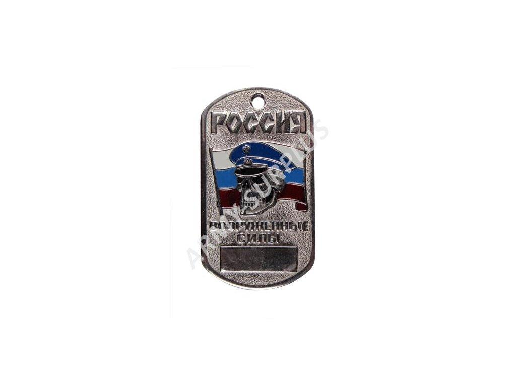 Ruské identifikační známky ID Dog Tags č.23