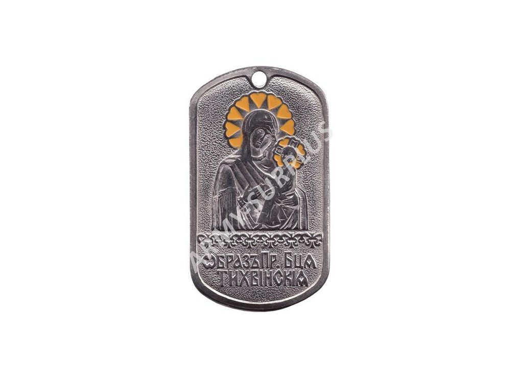 Ruské identifikační známky ID Dog Tags č.33