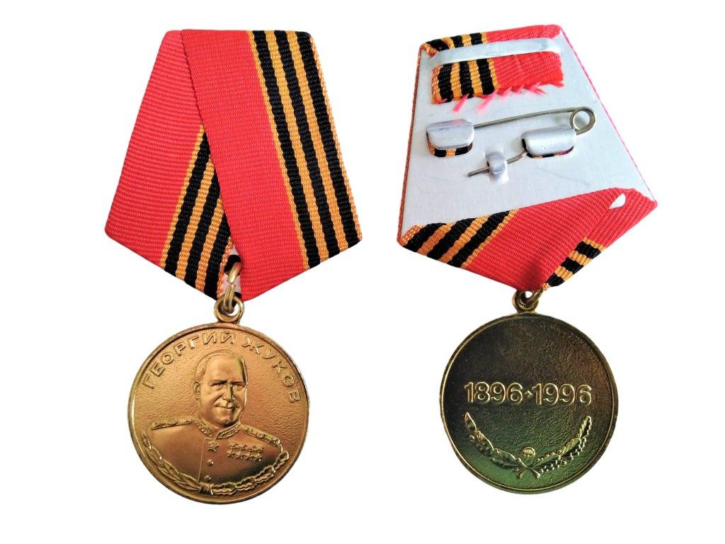 """Medaile """"Žukova medaile"""" SSSR originál"""