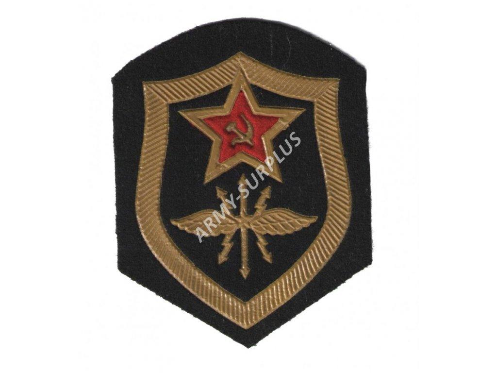 Nášivka SSSR (CCCP)