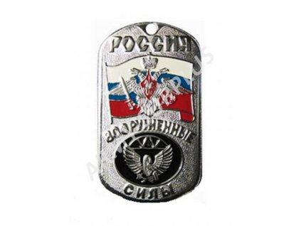 Ruské identifikační známky ID Dog Tags č.5