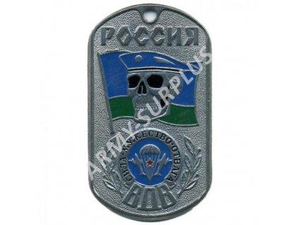 Ruské identifikační známky ID Dog Tags č.3
