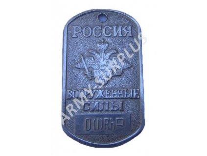 Ruské identifikační známky ID Dog Tags č.28