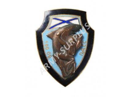 Odznak PDSS Kursk