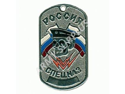 Ruské identifikační známky ID Dog Tags č.24