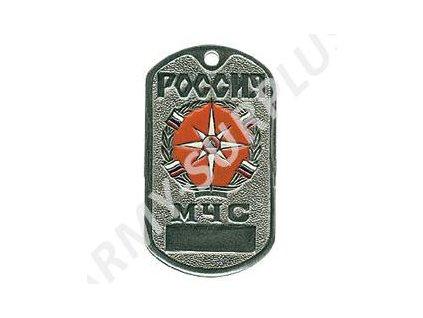 Ruské identifikační známky ID Dog Tags č.12