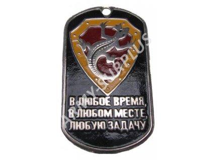 Ruské identifikační známky ID Dog Tags č.14