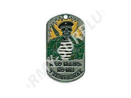 Ruské identifikační známky ID Dog Tags č.21