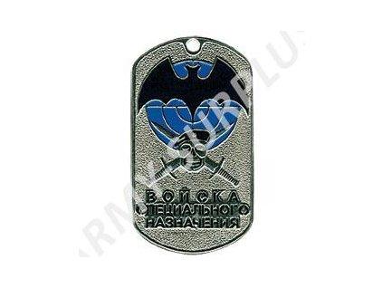 Ruské identifikační známky ID Dog Tags č.16