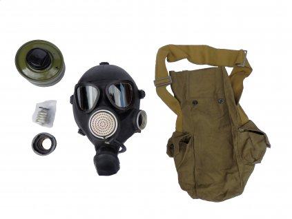 plynova-maska-rusko-gp-7vm-filtr-vlevo