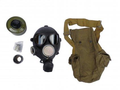 plynova-maska-rusko-gp-7vm-filtr-vpravo