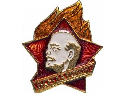 Odznak 22mm Lenin Всегда готов Rusko komunistický svaz mládeže (pionýr vždy připraven)