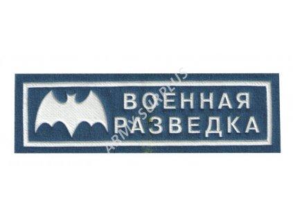 nasivka-rusko-vojenska-rozvedka-specnaz