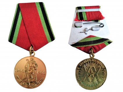 Medaile jubilejní 20 let od konce druhé světové války SSSR