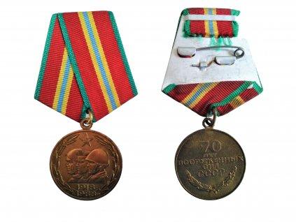 Medaile jubilejní 70 let ozbrojených sil SSSR