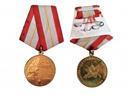Medaile jubilejní 60 let od konce druhé světové války SSSR