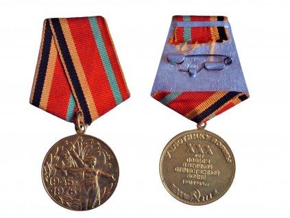 Medaile jubilejní 30 let od konce druhé světové války SSSR