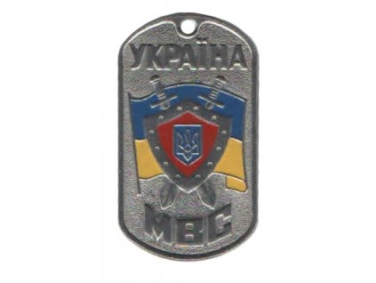 Identifikační známka Ukrajina ID Dog Tag MVS Ministerstvo vnitra