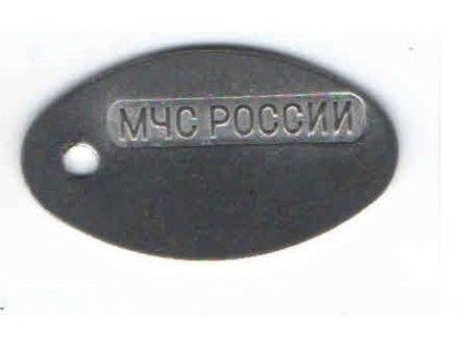 Identifikační žeton na osobní číslo Rusko ID Dog Tag Ministerstvo pro mimořádné situace