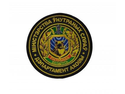 Nášivka ochranka Ministerstvo vnitra Běloruská republika originál