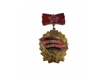 Odznak vítěz socialistické soutěže 1975 SSSR Rusko originál