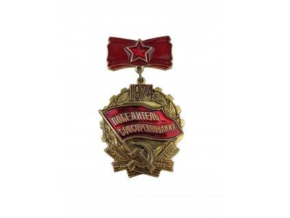 Odznak vítěz socialistické soutěže 1974 SSSR Rusko originál
