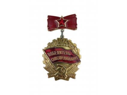 Odznak vítěz socialistické soutěže 1973 SSSR Rusko originál