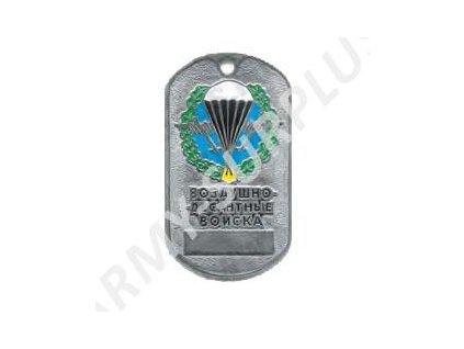 Ruské identifikační známky ID Dog Tags č.19