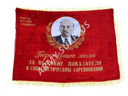 Putovní prapor CCCP (zástava) Lenin