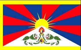 PROMEX Vlajka Tibet 90 x 150 cm č.125