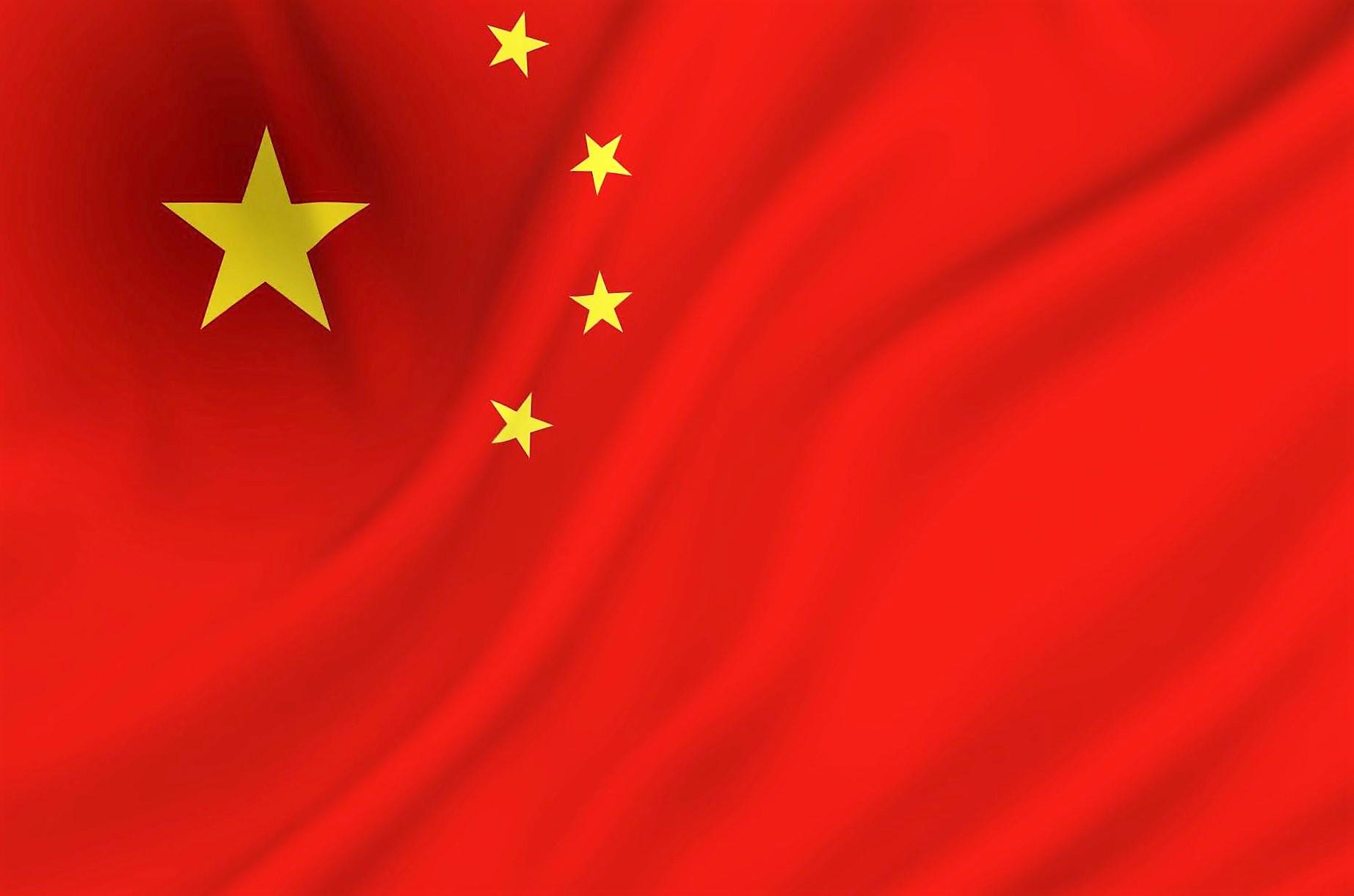 PROMEX Vlajka Čína 90x150cm č.59