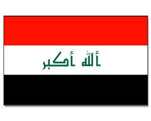 PROMEX Vlajka 90x150cm Irak (Iraq) č.226