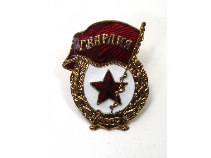 Odznak SSSR - stráž