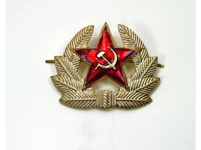 Odznak na čepici CCCP se státním znakem