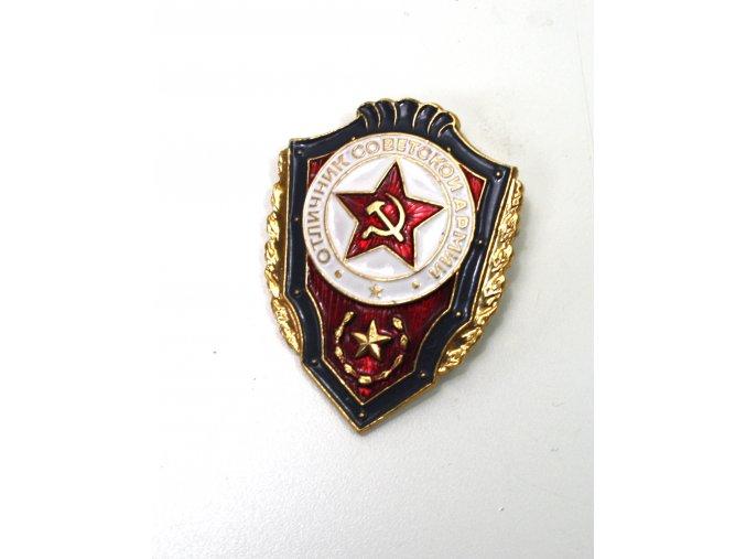 Odznak CCCP - za velký úspěch