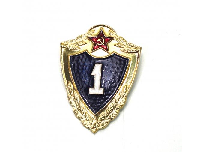 Odznak Rusko CCCP odznak třídnosti I