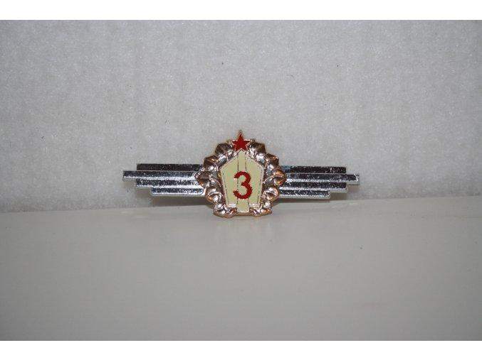 Odznak ČSLA - třídnost III