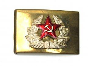 Přezka na opasek repro SSSR