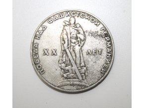 Mince Rusko 1 rubl - Vítězství nad fašistickým Německem. 20 let