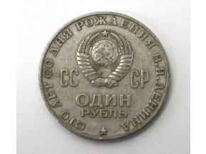 Mince Rusko 1 rubl - 100. výročí Lenina